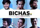 Falando Sobre…   Bichas – O Documentário