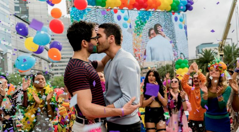 Nerd de Pijama | Feliz Orgulho Gay